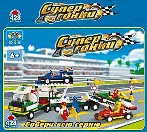 Конструктор «Супер гонки», 428 элементов, 10416