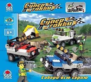 Конструктор «Супер гонки», 565 элементов, 10414