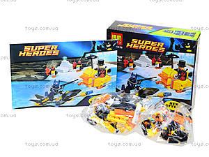 Детский конструктор «Супергерои» 136 деталей, 10225, фото