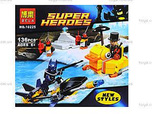 Детский конструктор «Супергерои» 136 деталей, 10225, цена