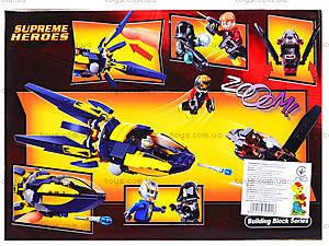 Детский конструктор Super Heroes, 195 деталей, 10248, купить