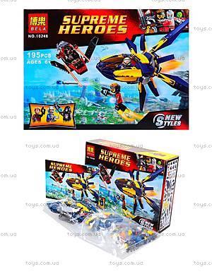Детский конструктор Super Heroes, 195 деталей, 10248