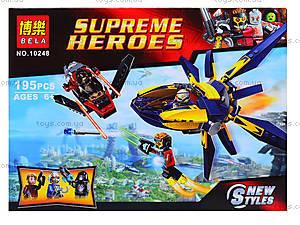 Детский конструктор Super Heroes, 195 деталей, 10248, отзывы
