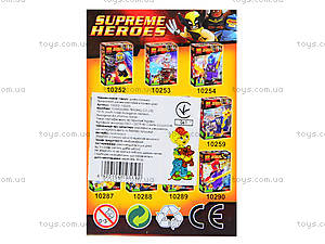 Детский конструктор Super Heroes, 10252-10255, купить