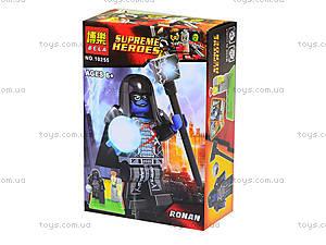 Детский конструктор Super Heroes, 10252-10255, цена