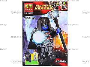 Детский конструктор Super Heroes, 10252-10255, игрушки