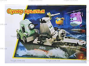 Детский конструктор «Супер крылья: Джетт и его друзья», 104 детали, Y034, цена