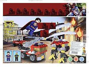 Детский конструктор «Супергерой», 178 деталей, 99023, купить