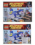 Конструктор «Супергерои», 61 деталей, 99003