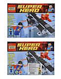 Конструктор «Супергерои», 85 деталей, 99010, отзывы