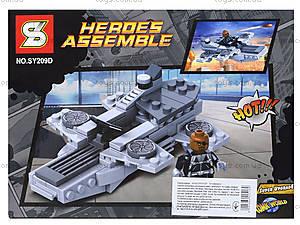 Детский конструктор «Вселенная героев», SY209АВСD, купить