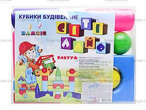Конструктор «Сити мини», 101, магазин игрушек