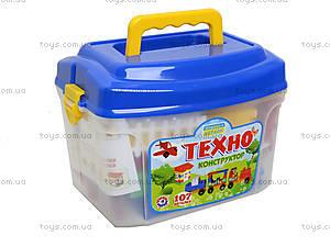 Конструктор для малышей в саквояже, 3640, цена