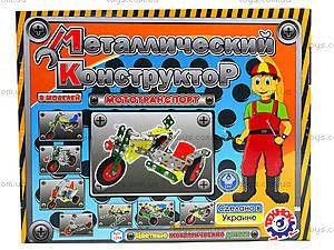 Детский конструктор «Мототранспорт», 1394, купить
