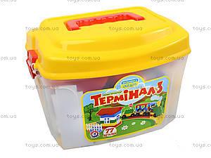 Детский конструктор «Терминал 3», 3633, игрушки