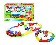 Конструктор «Терминал», 1240, игрушки