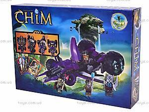 Конструктор Chim, RC246318, цена