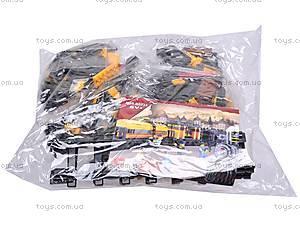 Детский конструктор «Железная дорога», 328 деталей, M38-B0233R, купить