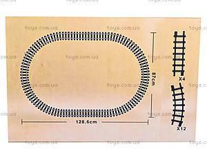 Детский конструктор «Железная дорога», 328 деталей, M38-B0233R, отзывы