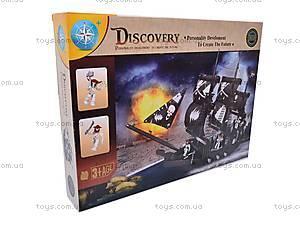 Конструктор для детей «Пиратский корабль», 60501, отзывы
