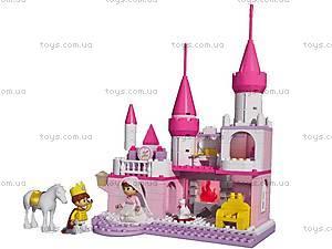 Конструктор для детей «Сказочный замок», 20401