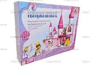 Конструктор для детей «Сказочный замок», 20401, цена