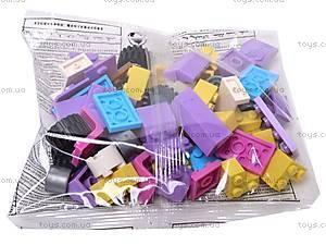 Конструктор для детей «Страна чудес», 24704, игрушки