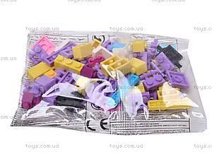 Конструктор для детей «Страна чудес», 24704, детские игрушки