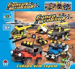 Конструктор Toyland «Супер гонки», 10415