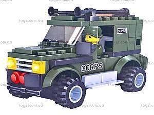 Конструктор-трансформер, 137 деталей, TS30100A-2, отзывы
