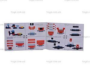 Конструктор-трансформер для детей, 8368R, фото