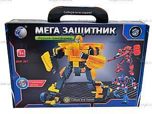 Конструктор-трансформер для детей, 8368R
