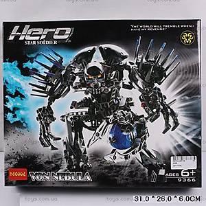 Конструктор-трансформер Hero, 9366