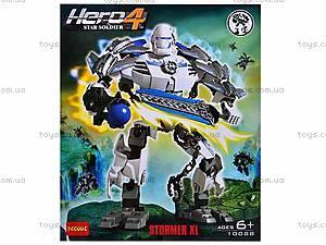 Конструктор-трансформер Hero 4, 10088, купить
