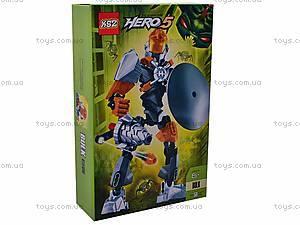 Конструктор-трансформер Hero 5, 901902903