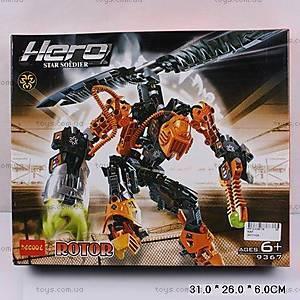 Конструктор-трансформер Hero Rotor, 9367