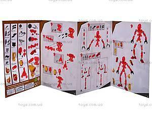 Конструктор-трансформер «Super Hero», 8906, toys.com.ua