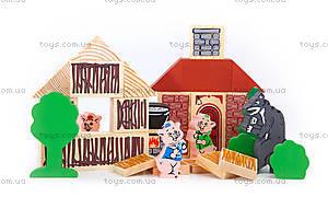 Деревянный конструктор «Трое поросят», 4534-6