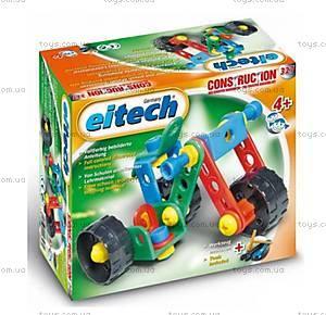 Пластиковый конструктор «Трицикл», С327, купить
