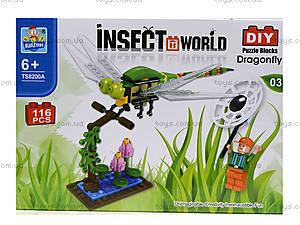 Конструктор для детей «Насекомые», TS8200A-0105, игрушки
