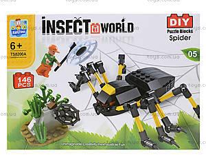 Конструктор для детей «Насекомые», TS8200A-0105, детские игрушки
