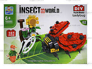 Конструктор для детей «Насекомые», TS8200A-0105, магазин игрушек