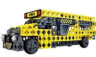 Конструктор TWICKTO Transport #1 252 детали, 15073828, магазин игрушек