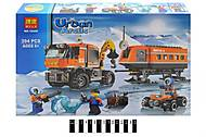 Конструктор Urban Arctic «Полярный транспорт», 394 детали, 10440, отзывы