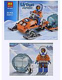 Конструктор Urban Arctic «Полярный транспорт», 50 деталей, 10437, отзывы