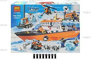 Конструктор Urban Arctic «Полярный транспорт», 760 деталей, 10443
