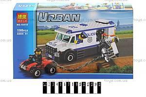 Конструктор Urban «Дерзкий побег», 198 деталей, 10418