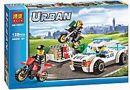 Конструктор Urban «Погоня», 128 деталей, 10417, отзывы