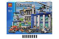 Конструктор Urban «Полицейское управление», 890 деталей, 10424