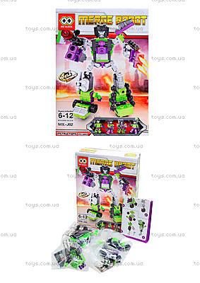 Конструктор для мальчика Merge Robot, MX-J02